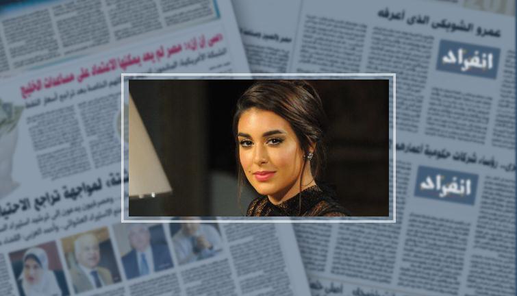 شيرين عبد الوهاب تستقبل ياسمين صبرى فى برنامجها  شيرى أستوديو  - انفراد