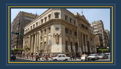 محكمة عابدين - أرشيفية
