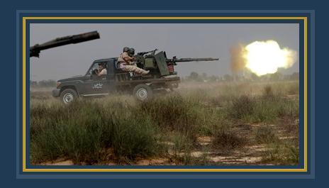 عناصر من الجيش الليبى