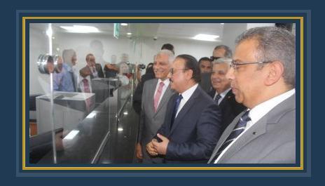 وزير الاتصالات بشرم الشيخ