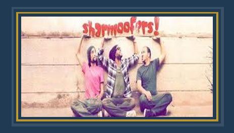 فريق شارموفرز