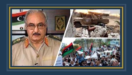 الوضع في ليبيا - أرشيفية