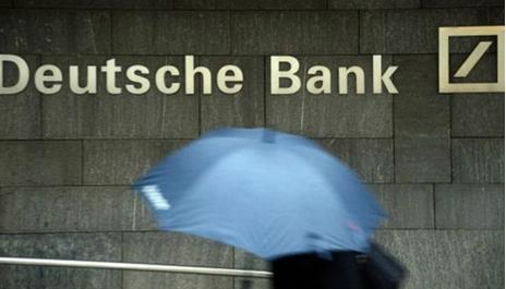 مصرف دويتشه بنك الألماني