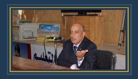الشناوى عبد الصمد عايد وكيل وزارة التربية والتعليم بالغربية