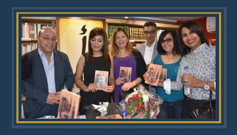 الدكتور شاكر عبد الحميد والكتاب جمال فهمى وضحى عاصى خلال حفل التوقيع