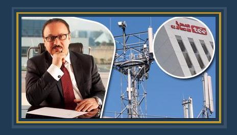 المصرية للاتصالات-أرشيفية