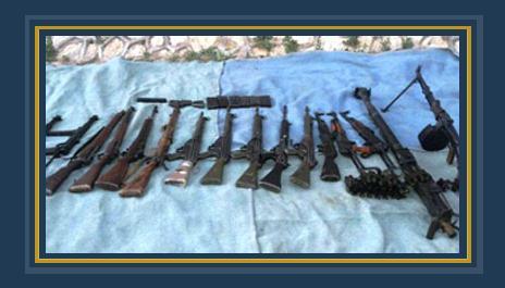 سلاح - أرشيفية