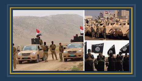جانب من معركة الموصل