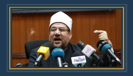 محمد مختار جمعه وزير الاوقاف