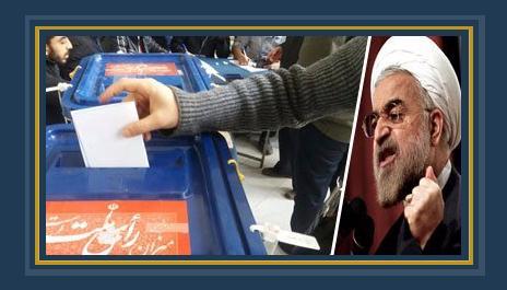 الرئيس الإيرانى حسن روحانى وصناديق انتخابات