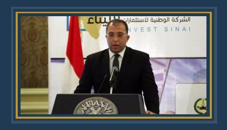 الدكتور أشرف العربي وزير التخطيط والمتابعة والإصلاح الإداري