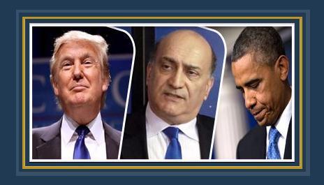 دونالد ترامب ووليد فارس وأوباما