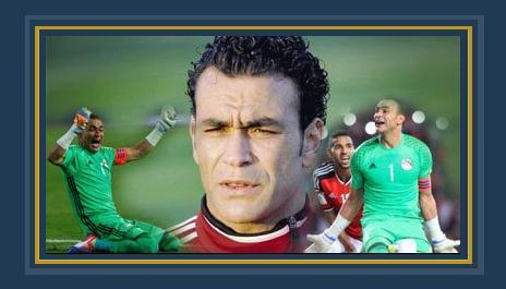 عصام الحضرى حارس مرمى منتخب مصر