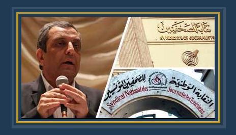 نقابة الصحفيين - يحيى قلاش