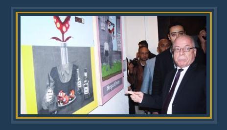 حلمى النمنم فى افتتاح معرض صالون الشباب