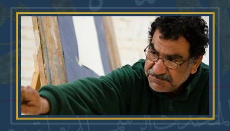 الفنان التشكيلى محمد عبلة
