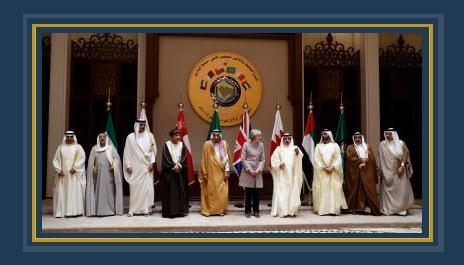 القمة الخليجية - صورة ارشيفية