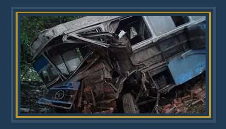 حادث - أرشيفية