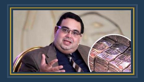 محسن عادل نائب رئيس الجمعية المصرية للتمويل والاستثمار