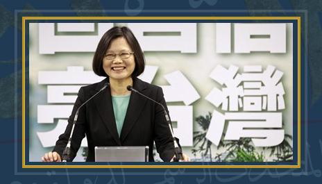 رئيسة تايوان