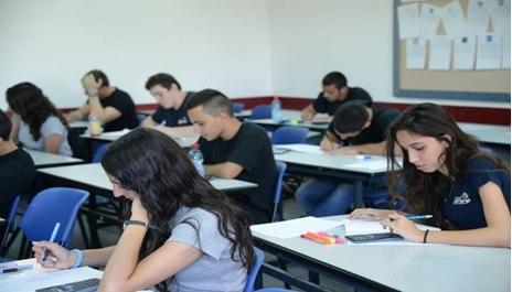 إمتحانات الثانوية العامة