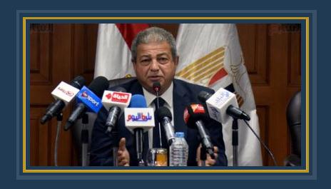 خالد عبد العزيز وزير الشباب و الرياضة