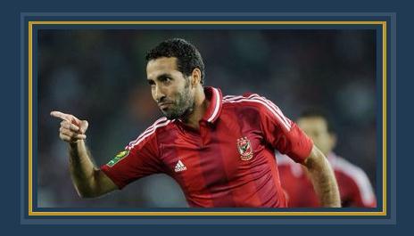 محمد أبو تريكة نجم الكرة المصرية