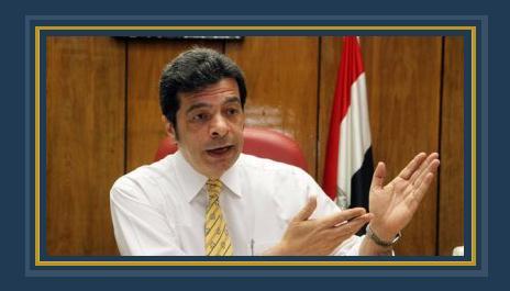 إبراهيم المانسترلى رئيس مصلحة الرقابة الصناعية