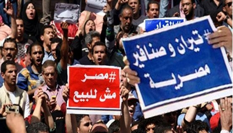 تظاهرة-صورة أرشيفية
