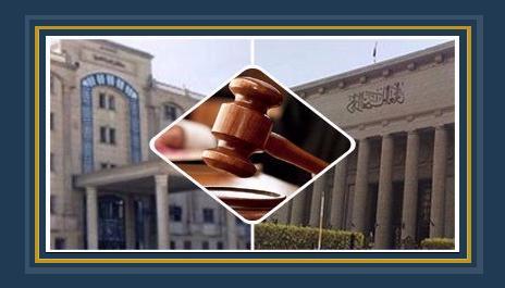 محاكم مصر أرشيفية