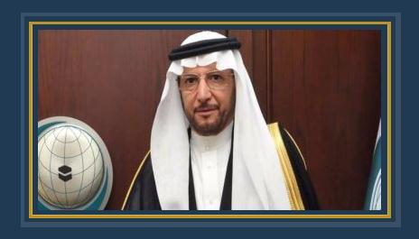 الأمين العام لمنظمة التعاون الاسلامى- أرشيفية