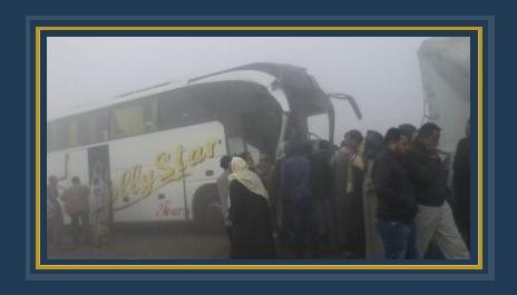 حادث الأتوبيس فى بنى سويف