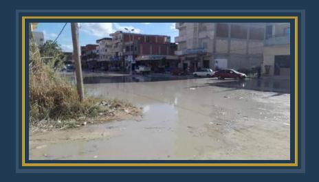 المياه تغرق شوارع أبو تلات