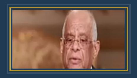 الدكتور على عبد العال - رئيس مجلس النواب