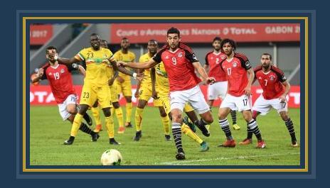 منتخب مصر فى مباراة مالى