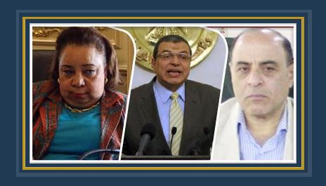محمد سعفان وزير القوى العاملة والنائبة هبة هجرس والدكتور أشرف مرعى