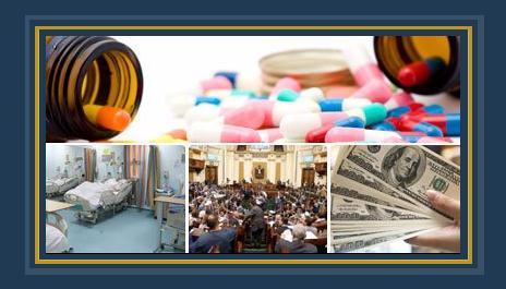 ادوية وعقاقير طبية - أرشيفية