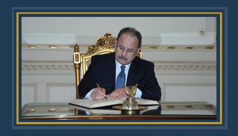 اللواء مجدى عبد الغفار وزير الداخلية- صورة أرشيفية