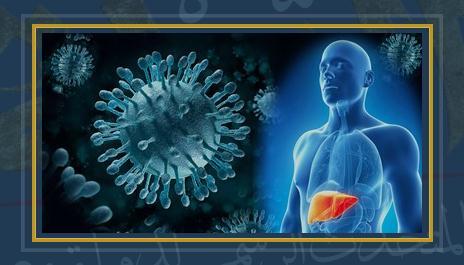 فيروس سى – صورة أرشيفية