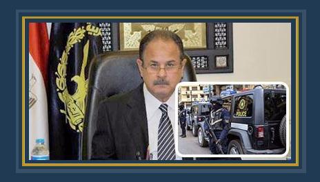 اللواء مجدى عبد الغفار وزير الداخلية-أرشيفية