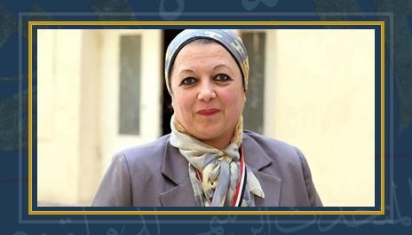 ماجدة نصر - عضو مجلس النواب