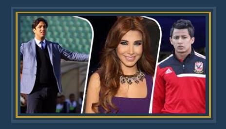 معجبين منتخب مصر