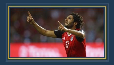 محمد الننى لاعب الارسنال ومنتخب مصر