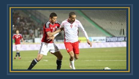جانب من مباراة سابقة بين مصر وتونس