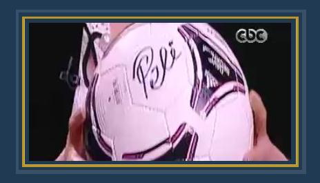 كرة موقعة من بيليه