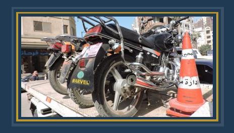 دراجات بخاريه-ارشيفيه