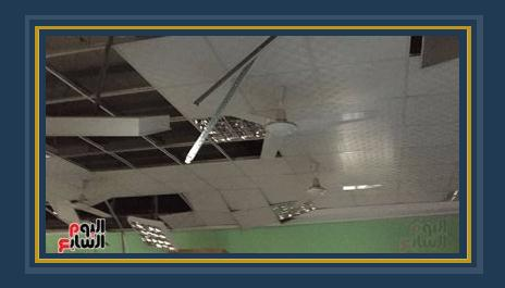 سقف المستشفى المنهار