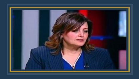 الدكتور منى محرز نائب وزير الزراعة لشئون الثروة الحيوانية