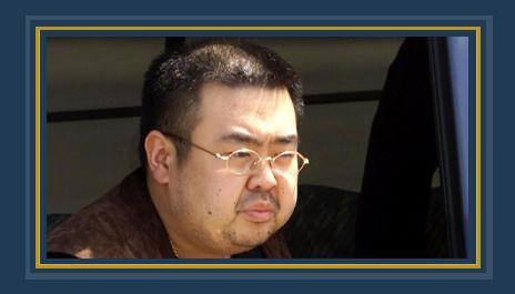 شقيق زعيم كوريا الشمالية