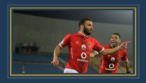 عماد متعب بعد احراز هدف الأهلى فى المقاولون